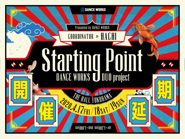 """DANCE WORKS DUO project """"Starting Point"""""""