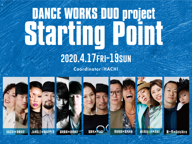 "DANCE WORKS DUO project ""Starting Point"""