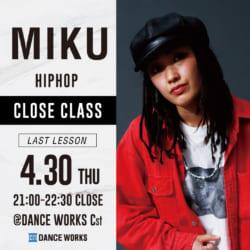 MIKU-close-lesson