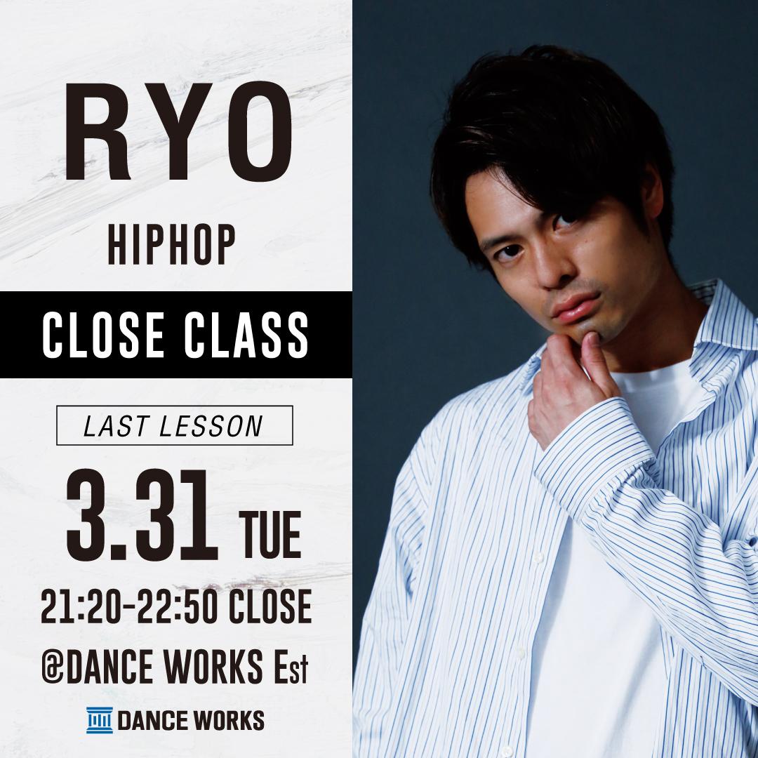 RYO-close-lesson