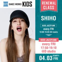 SHIHO-RCSNS