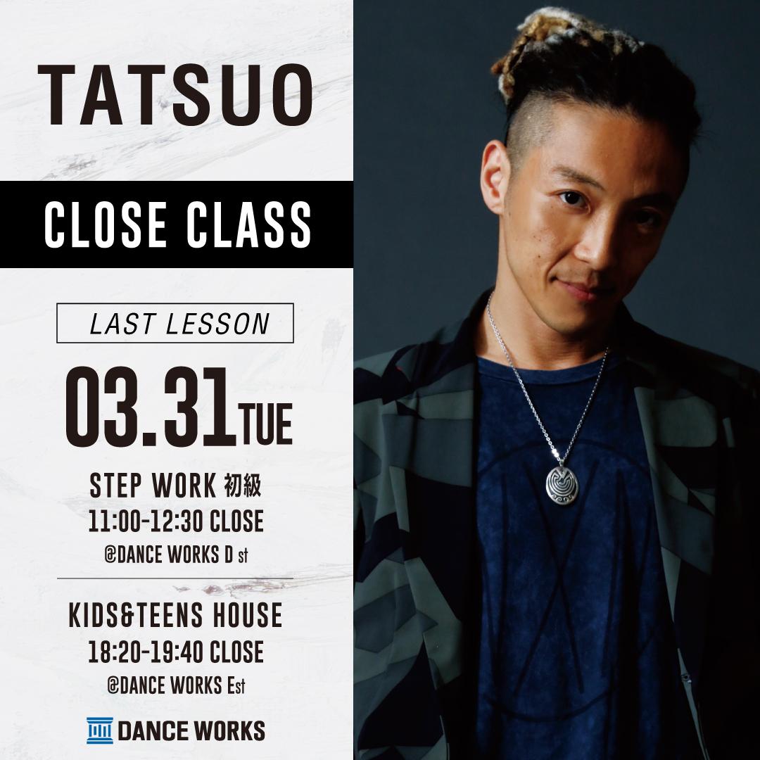 TATSUOclose-lesson