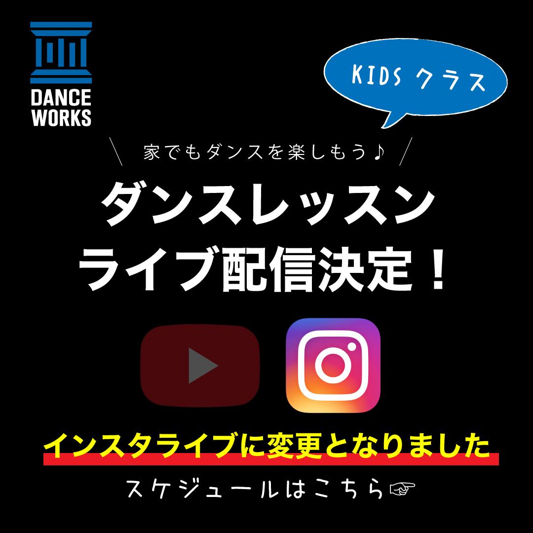 W_-live_youtube