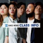 WORKS4月クラスまとめSNS2