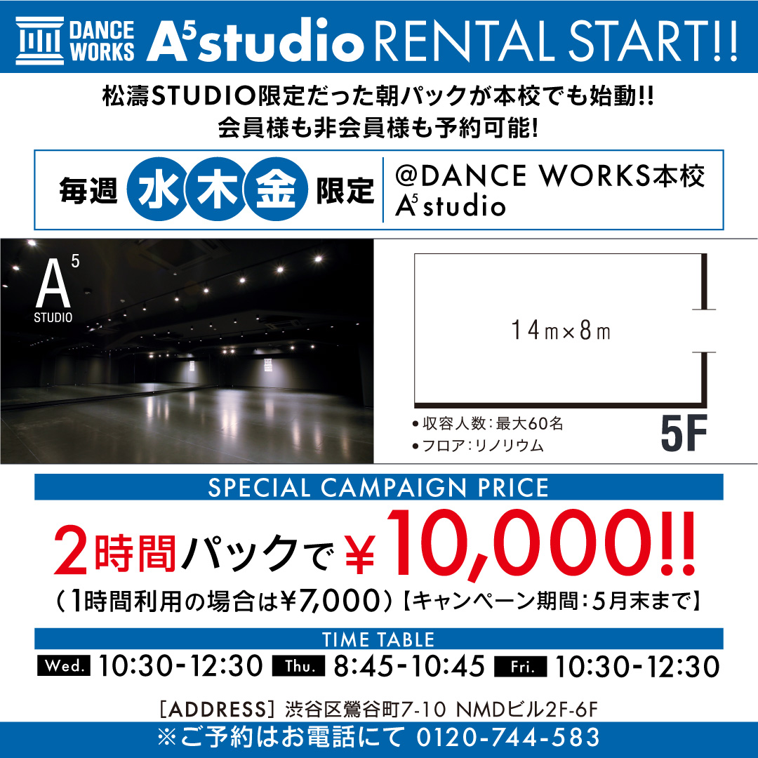 Ast_Rental_SNS_02 (1)