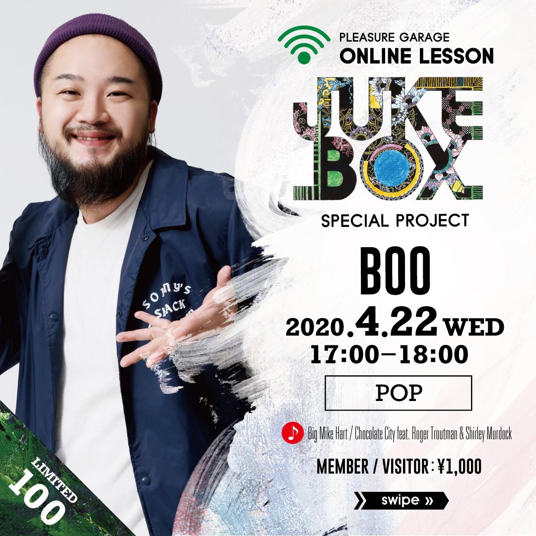 JB_BOO