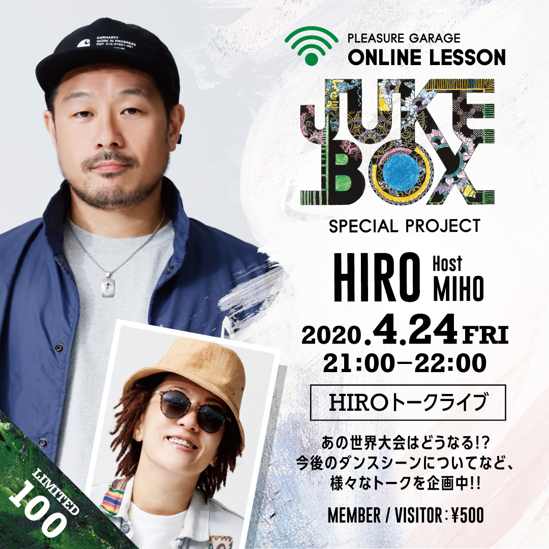 JB_HIRO