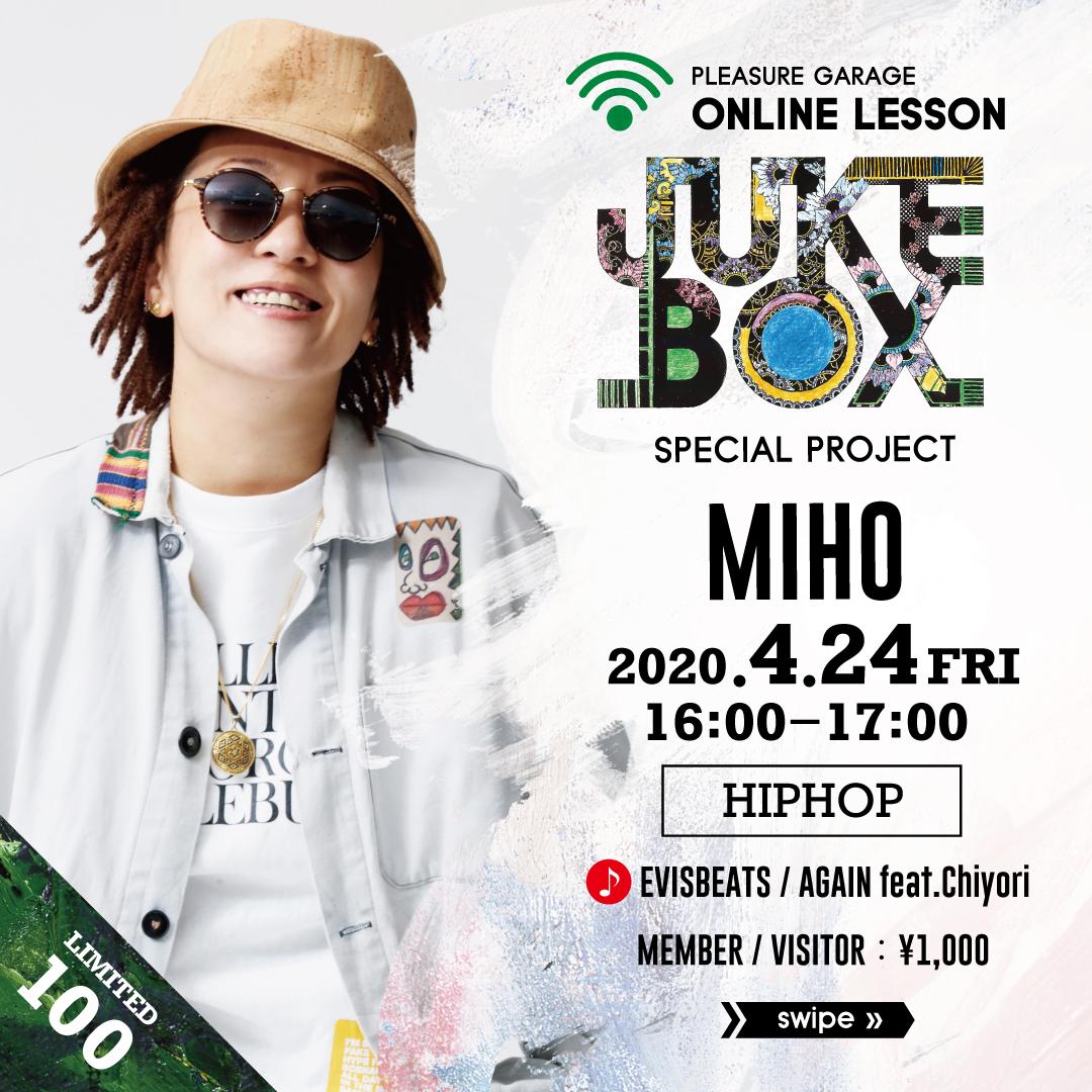 JB_MIHO