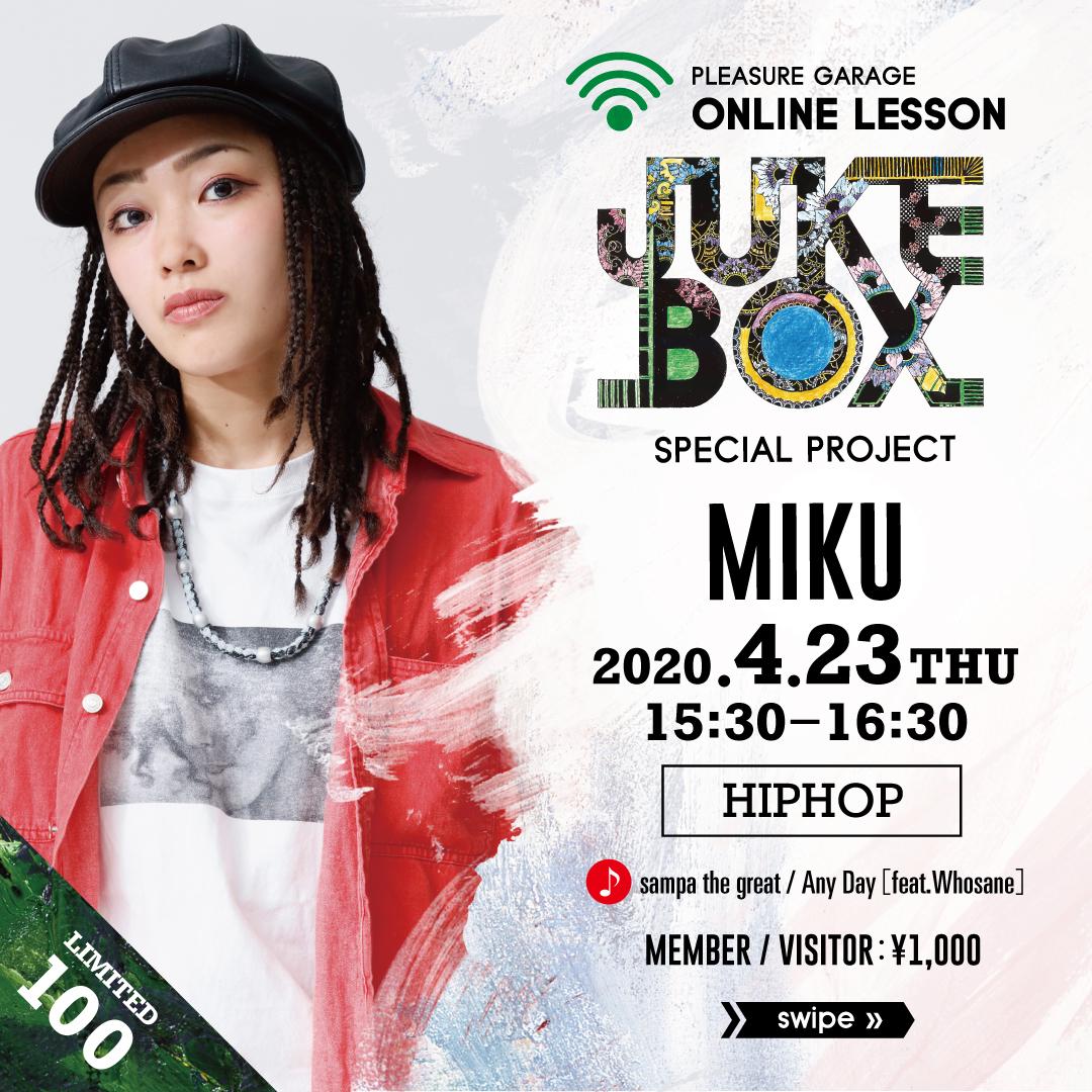 JB_MIKU (1)