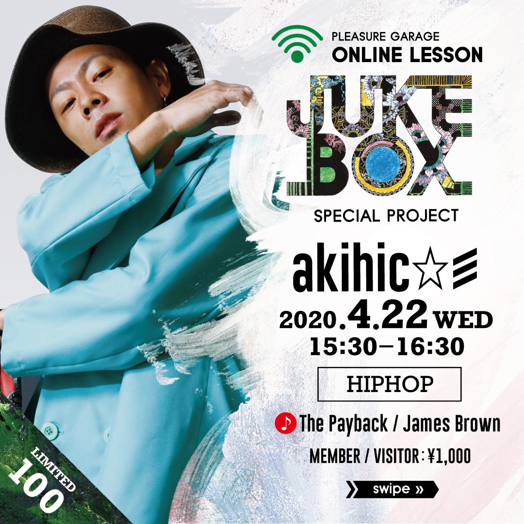 JB_akihico