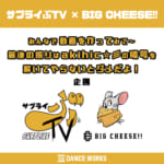 20200518_W_サプライぶTV IGTVカバー-35