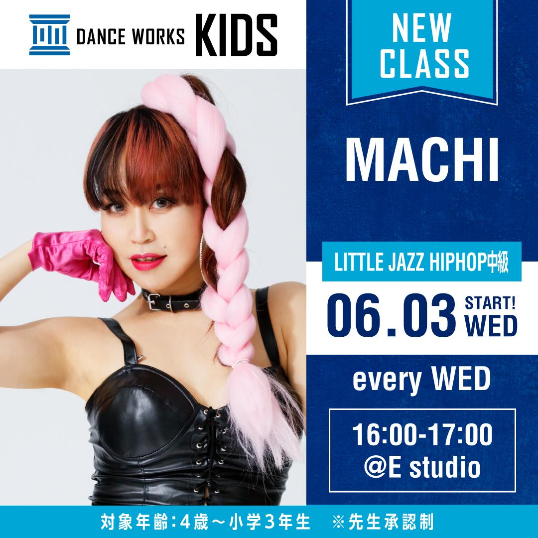 KIDS-new-class--machi