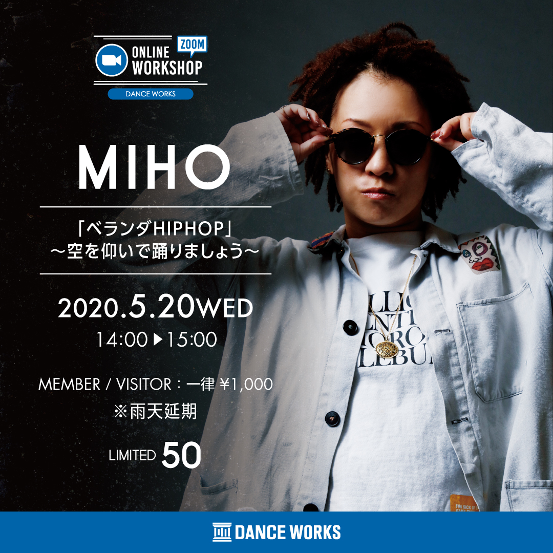 MIHO-zoomSNS