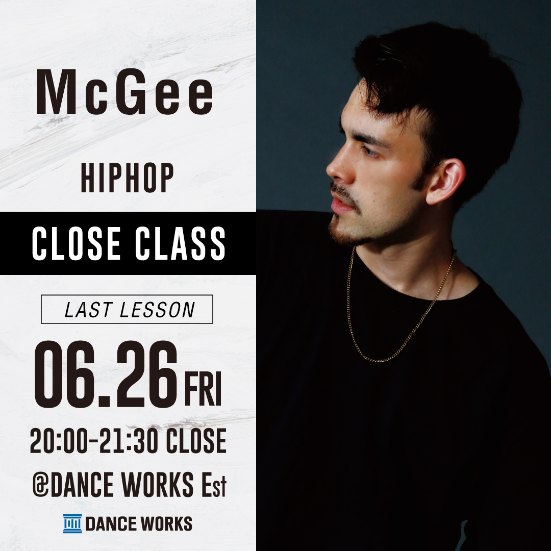 McGee-CL