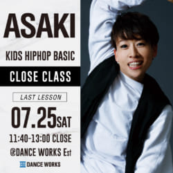 ASAKI-close