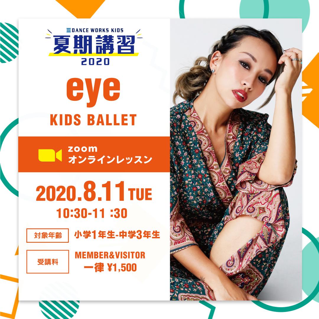 eye_OL