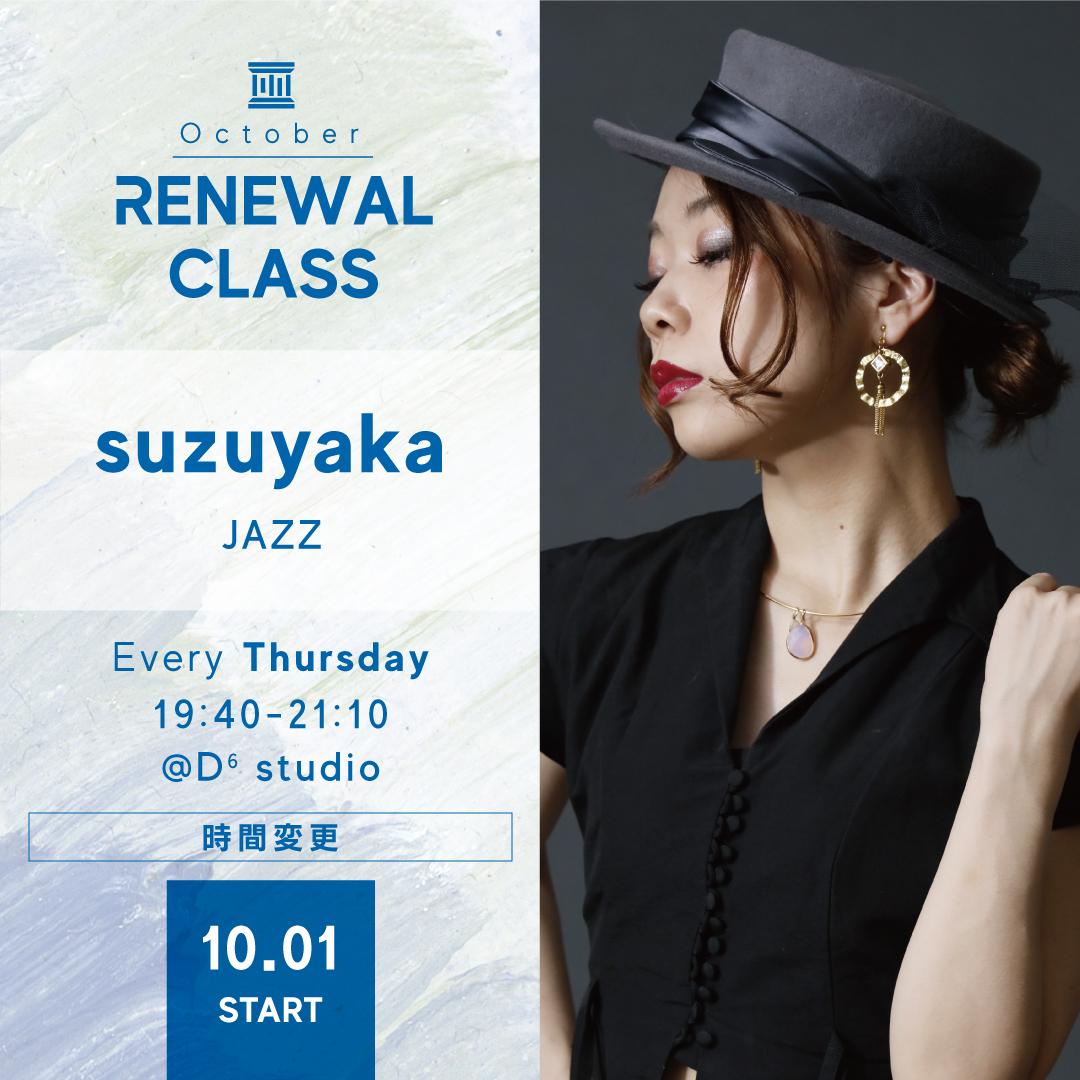 suzuyaka