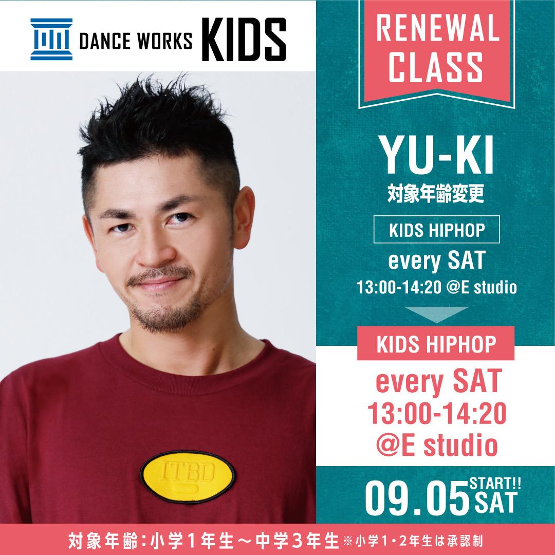 yuki-kids