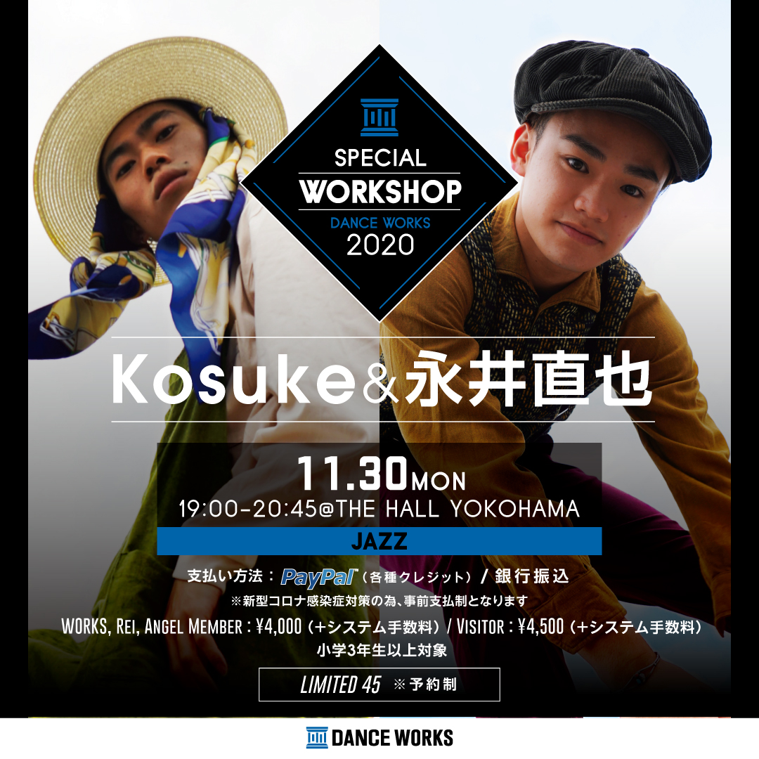 2020WS_Kosuke永井-SNS-2