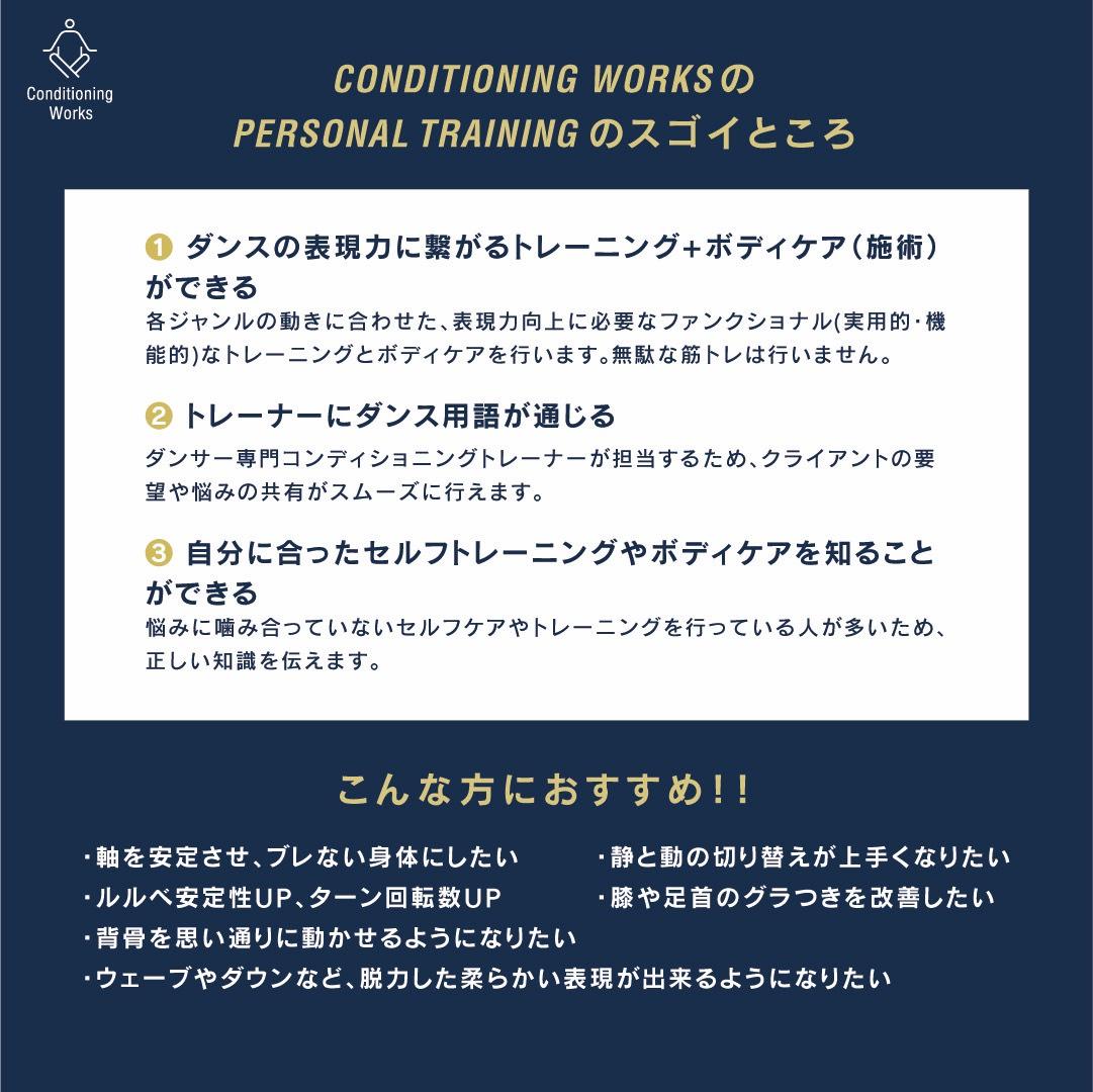パーソナルトレーニング正方形②