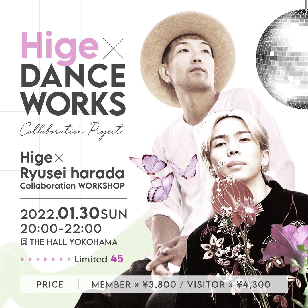 Hige_Ryusei
