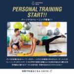 パーソナルトレーニング正方形①