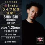SNS_SHINICHI