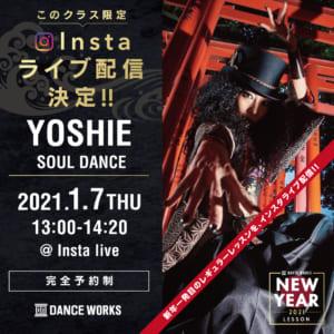SNS_YOSHIE (1)