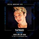 TATSUO-WSまとめ
