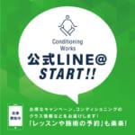 CW_LINE@