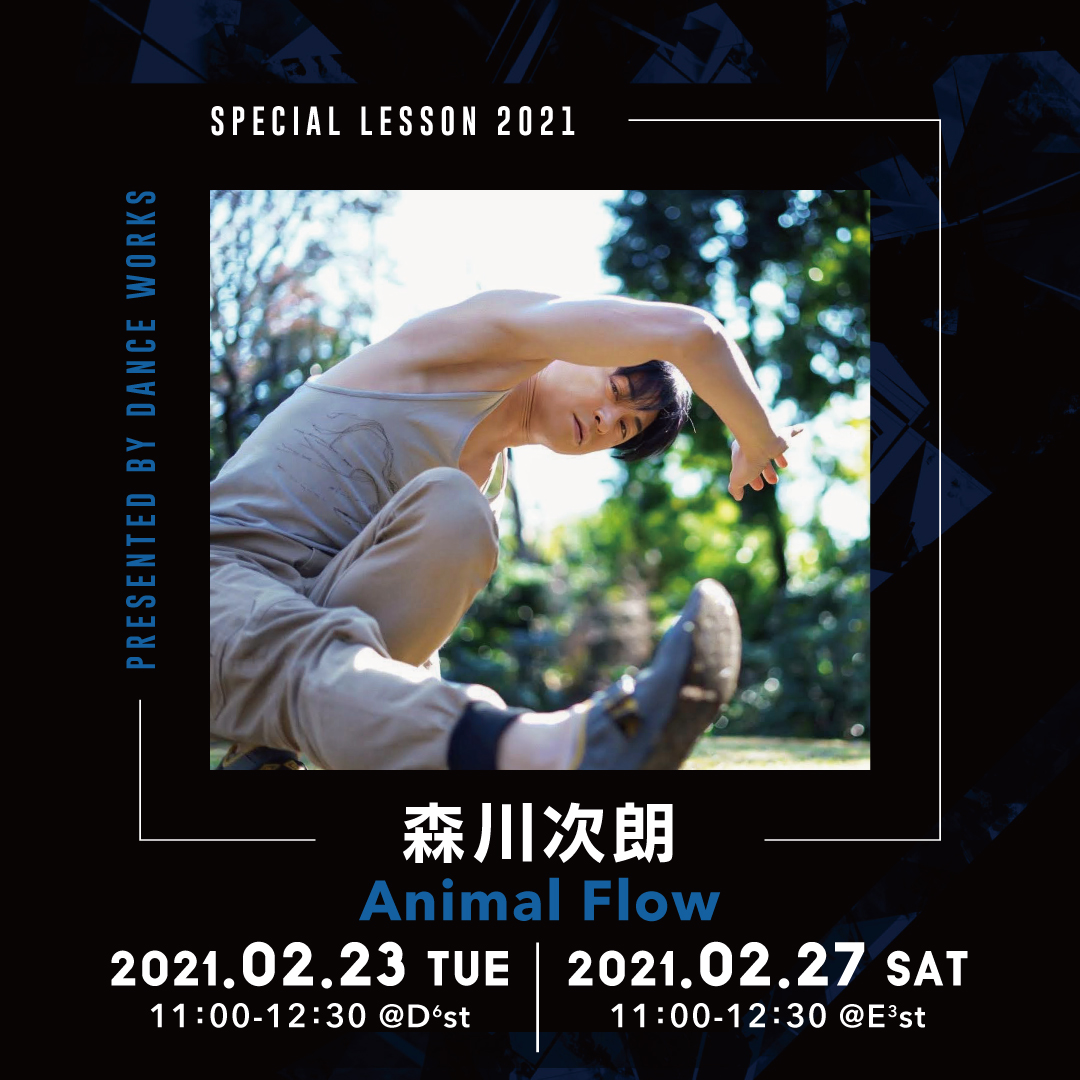 森川次郎-3