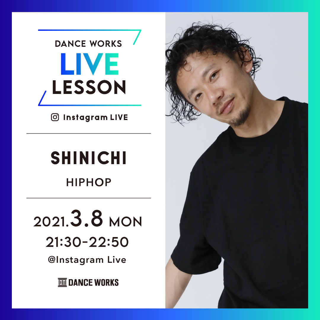 メイン画像(SHINICHI)