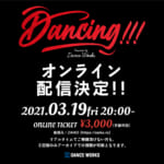 Dancig_online2