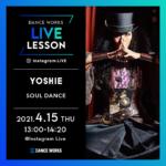 YOSHIE(スライド)-2