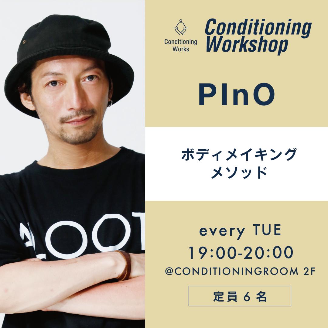 4月WS-PINO-SNS