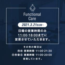 SNS01