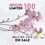 W_3-ticket_SNS01_01
