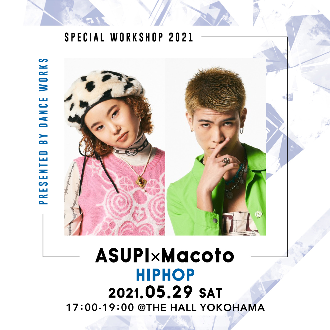 WK-ASUPI-&-Macoto-WS 一枚絵