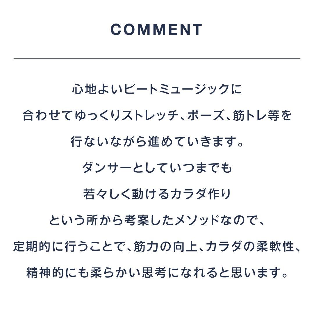 PInO正方形コメント