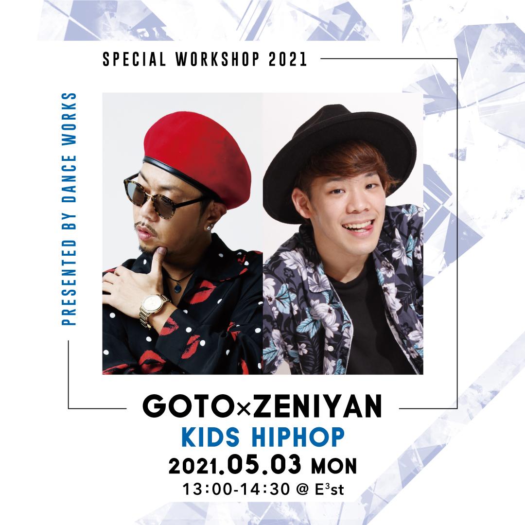 WK-GOTO-&-ZENIYAN-WS-SNS4