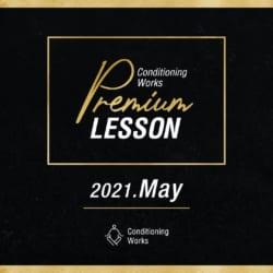 PremiumLessonロゴ
