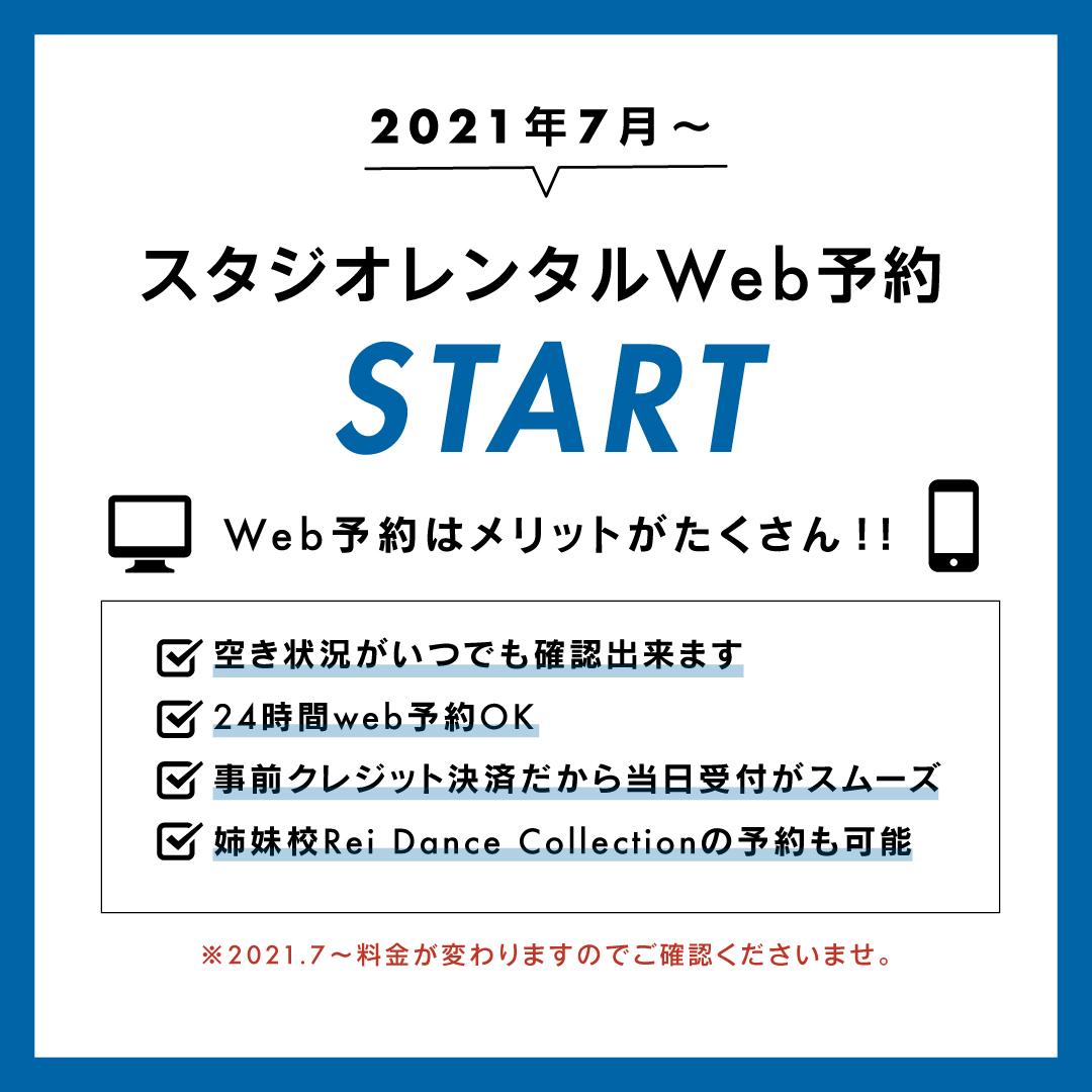 W_web-rental02