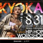 KYOKA_SPWS-SNS-2