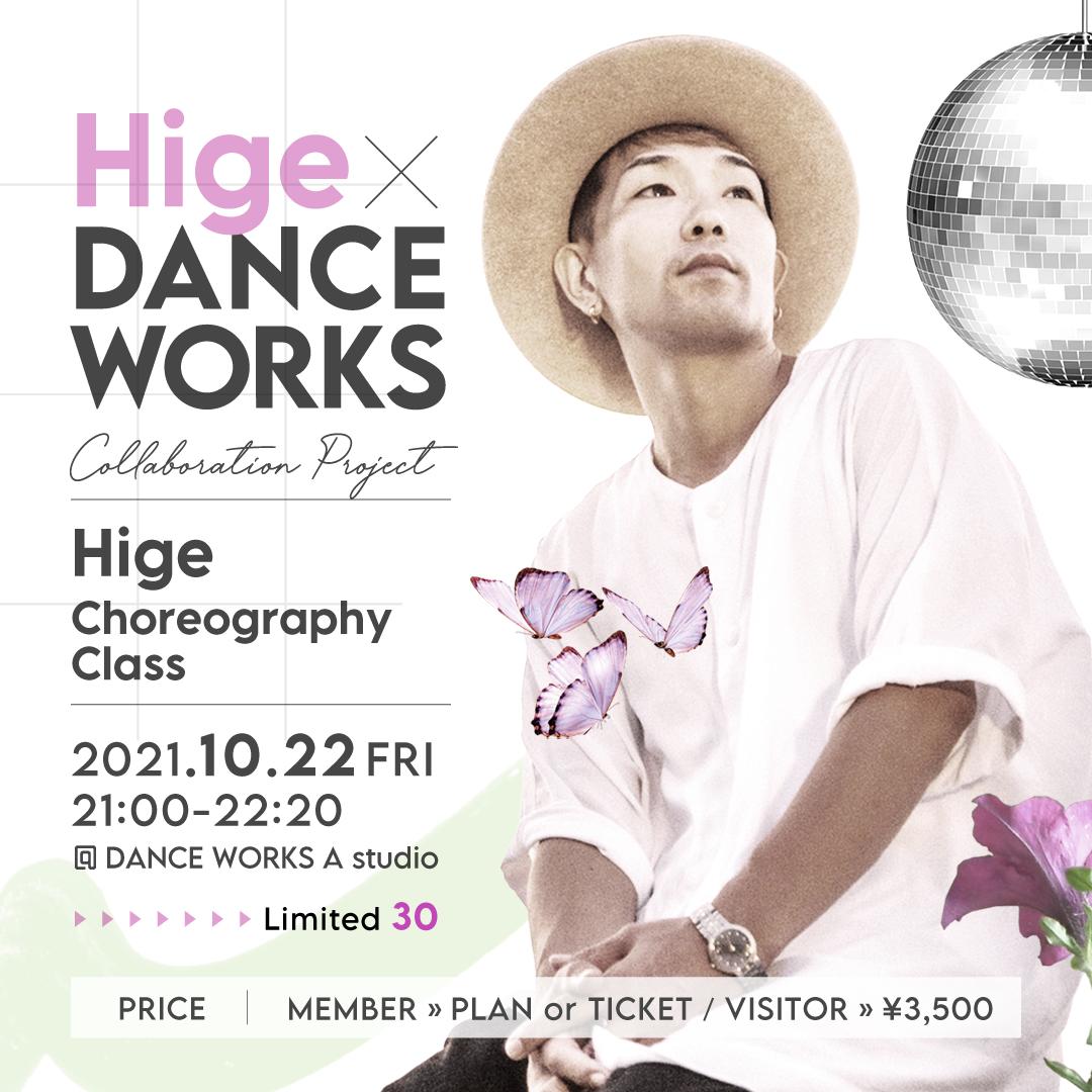 Hige_01
