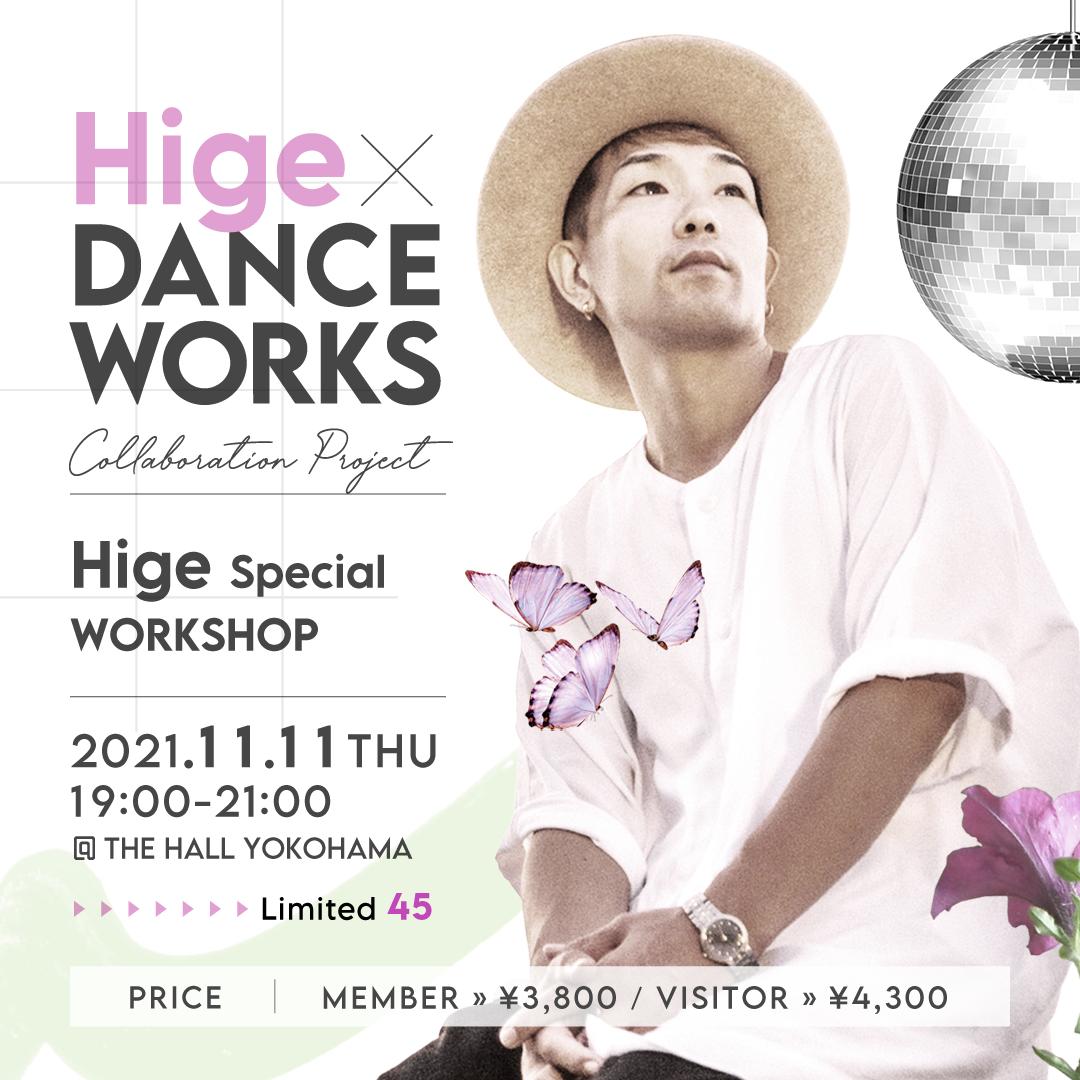 Hige_02